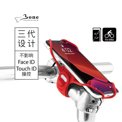 Bone bicycle mobile phone tied to professional bicycle adjustable universal handlebar bracket special for riding