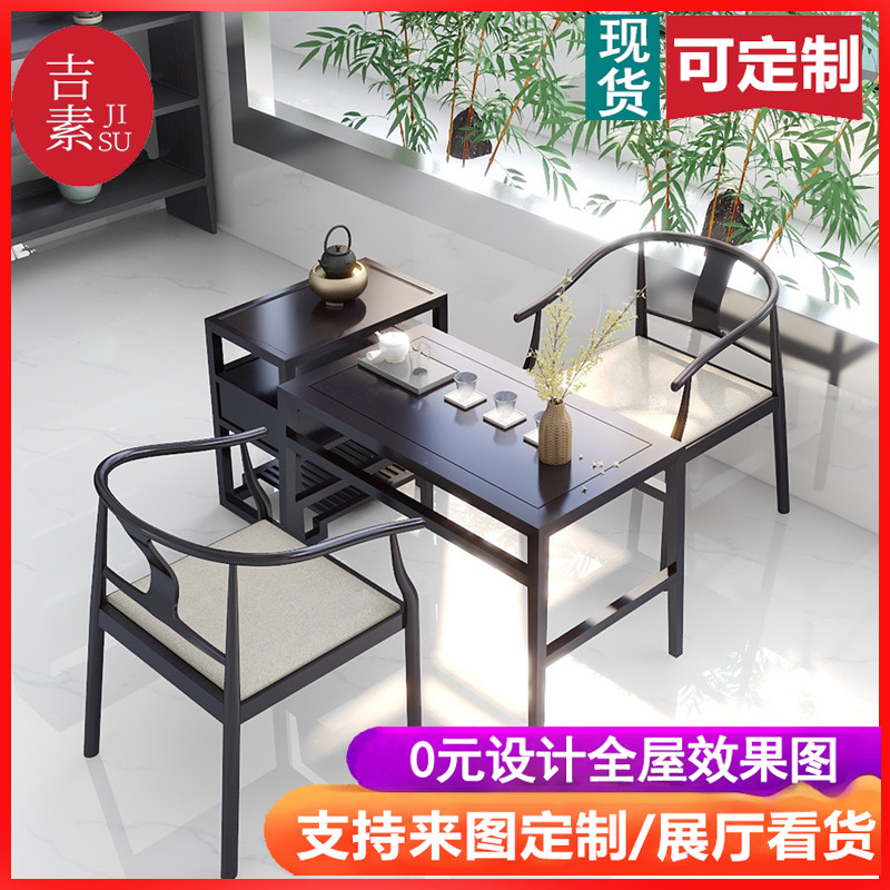 New Chinese style tea table and chair combination Zen real wood Kungfu small tea table family balcony tea table reception office tea table