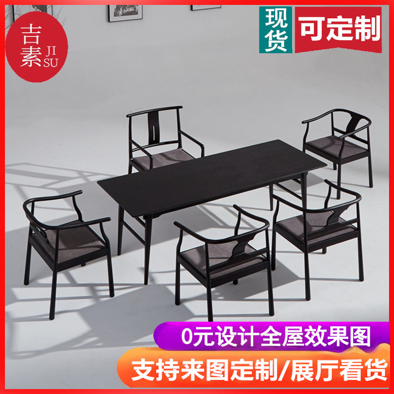 New Chinese tea table and chair combination Zen real wood kungfu tea table home tea table tea room tea Space Hotel B & B
