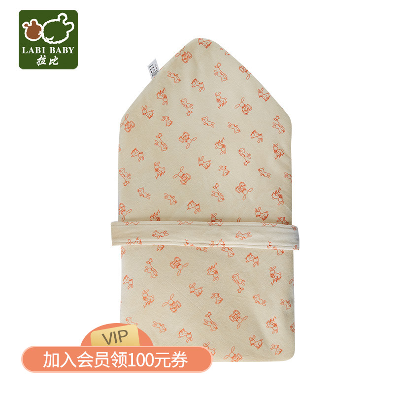 Rabbi new baby products with cotton and thickened newborn cute rabbit cuddle (with pillow) 80 * 80