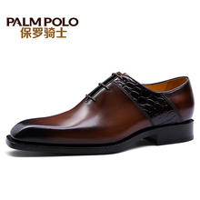 Paul Knight Cowhide Handmade Goodyear Men's Shoes Business Suit Leather Shoes Genuine Leather Lightweight Oxford Wedding Shoes Customization