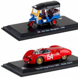 1/43兰博玛莎勒芒赛车复古轿车成人金属合金汽车模型玩具摆件收藏