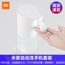 按压洗手液盒壁挂式皂液器消毒液洗洁精洗发水沐浴露二合一罐瓶子