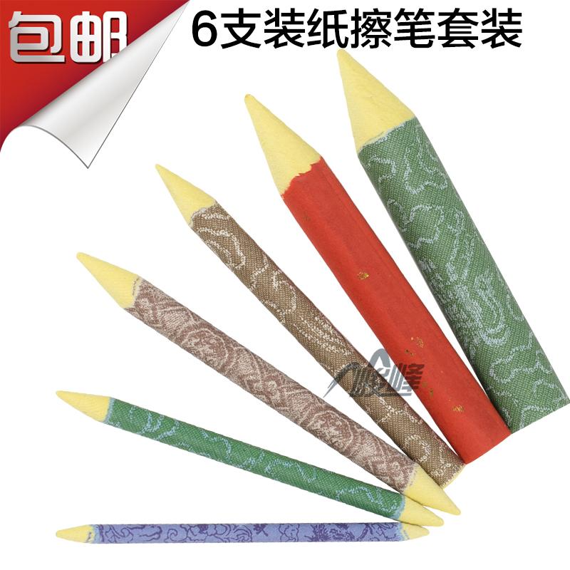 Сюаньчэнская бумага бумага вытирать карандаш бумага карандаш эскиз бумага карандаш прекрасный техника эскиз вытирать карандаш большой средний маленький xl 6 поддержки костюм бесплатная доставка