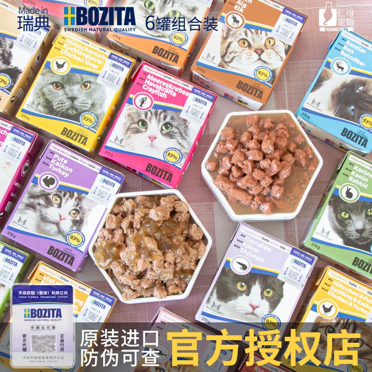 Консервированная еда для кошек Артикул 610590064688