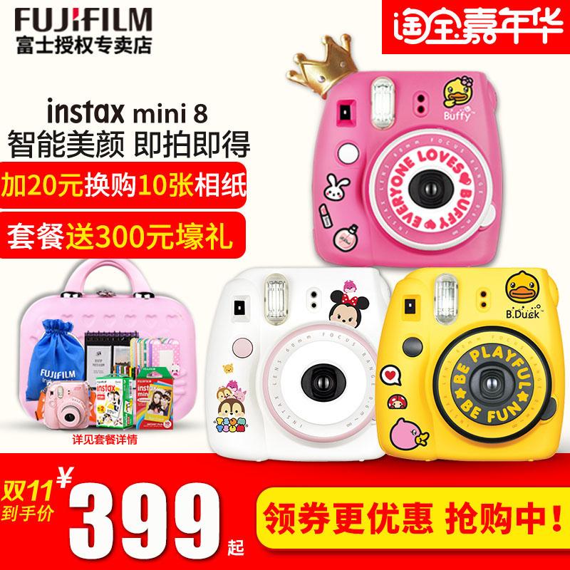 Fujifilm/ фудзи mini8 японская утка содержать бить стоять получить фотобумага самому заказать фото машина вторичный становиться так LOMO