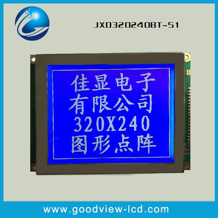 320240BT51 5寸LCD 控制器8835 �豳u 特�r �o排�新屏 5V���