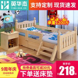 实木儿童床男孩单人床拼接大床带护栏边床婴儿床宝宝拼接床加宽床品牌