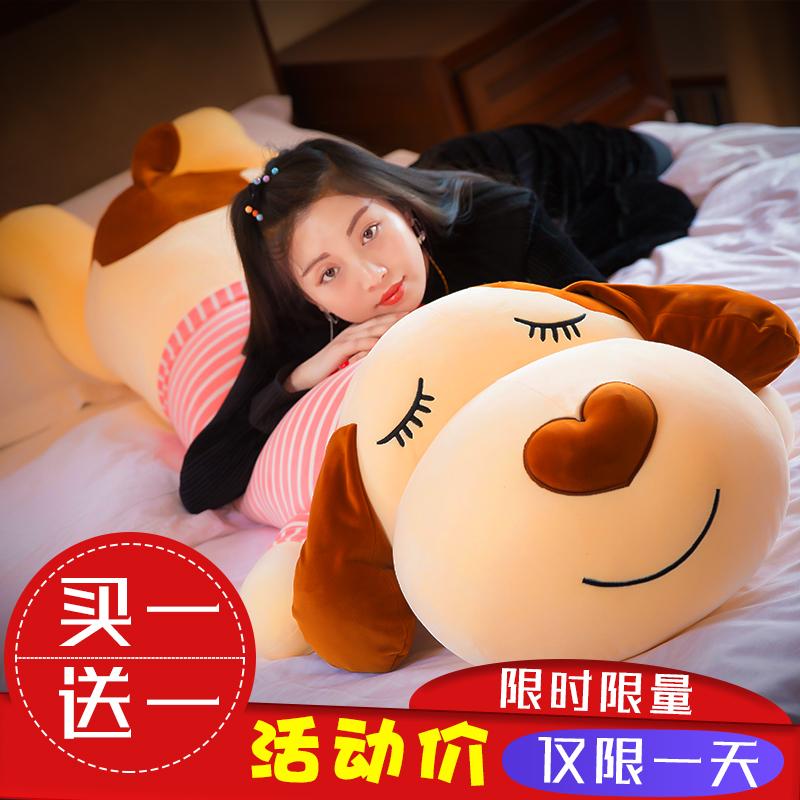 毛绒玩具狗可爱趴趴狗睡觉床上抱枕(用3元券)