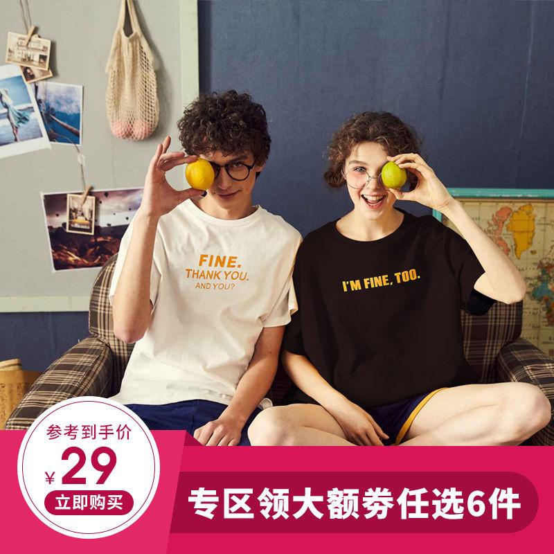 【情侣特惠】2019夏装新款情侣t恤12-01新券