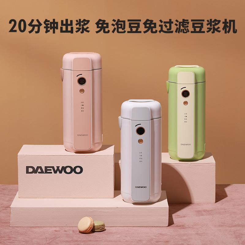 DAEWOO/大宇 DY-SM01大宇豆浆机迷你小型全自动1-2人家用单人免滤