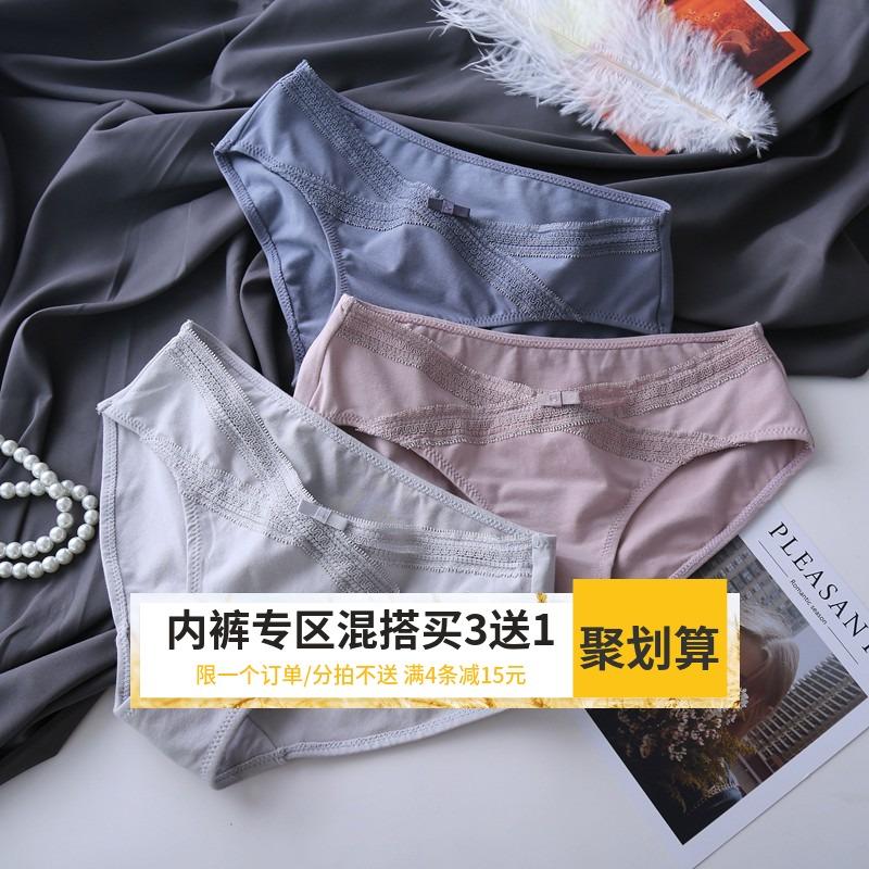女纯棉中低腰性感透气少女三角裤14.90元包邮
