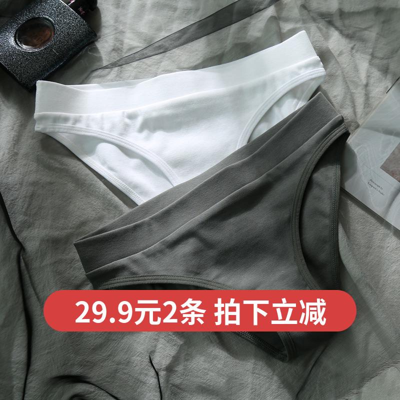 限5000张券女纯棉低腰面料透气少女生性感内裤