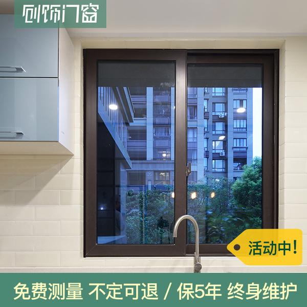 维诺斯盾98型断桥铝合金门窗封阳台 双层隔音玻璃窗 落地窗户定制