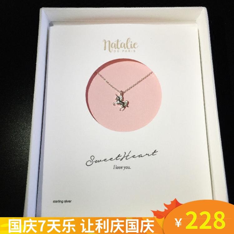 券后238.00元设计师Natalie de Paris独角兽925银锁骨链项链生日圣诞礼物