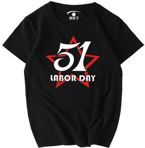 51labor day five star festival celebration commemorating new fashion mens and womens versatile cotton T-shirt