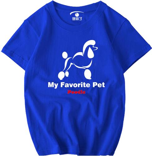Poodle Pet Lover dog baby fashion tee dog fans DIY cotton T-shirt