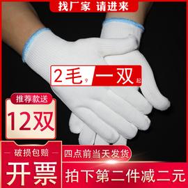 工厂直销防滑棉尼龙耐磨 线手套工作加厚工人棉防护棉纱车间