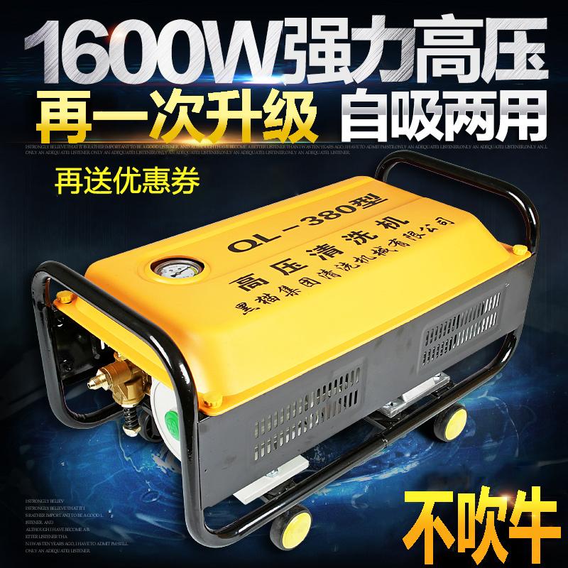 洗车机家用高压水泵220v便携式刷车神器全自动黑猫商用清洗机工具