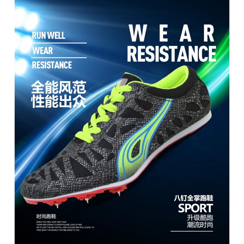 精英短跑专业男女体育生训练钉子鞋(用3元券)