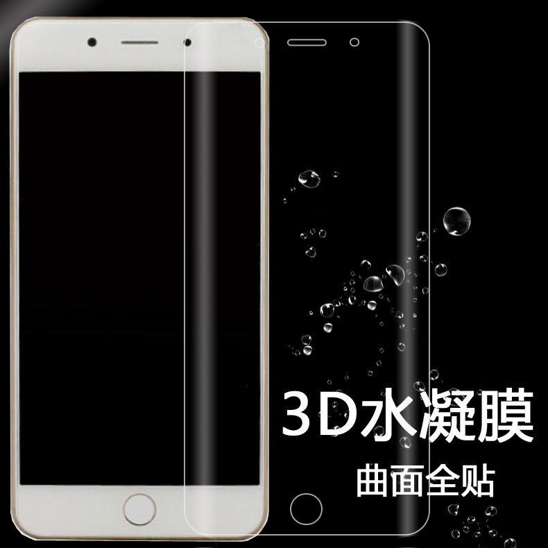 yu fly宇飞来F9手机全屏3D曲面手机神光F9贴膜软性钢化膜水凝膜