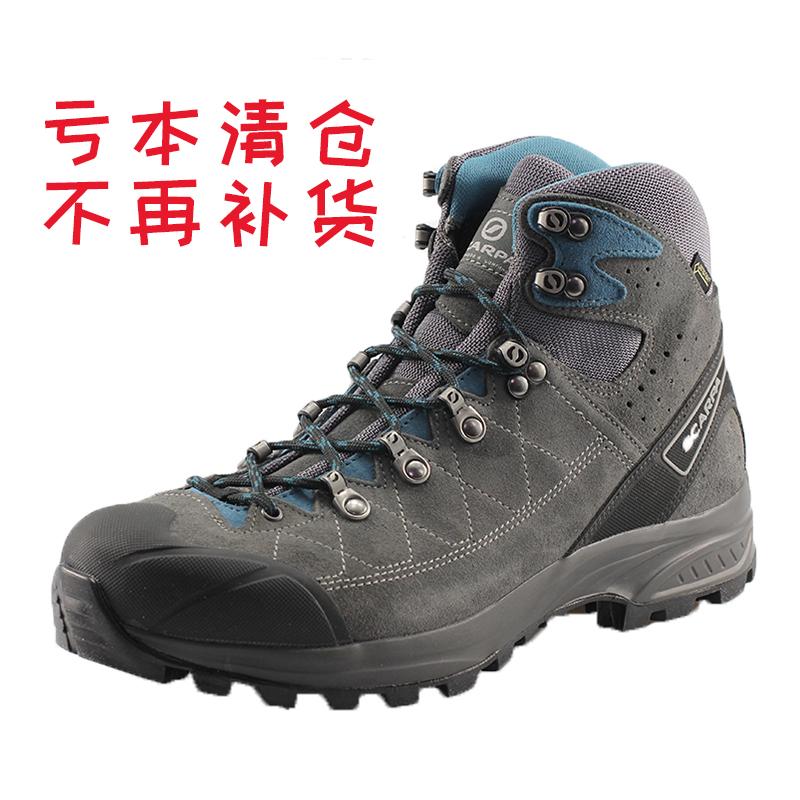 新款斯卡帕Scarpa Kailash Trek冈仁波齐沙漠鞋男女防水徒步登山