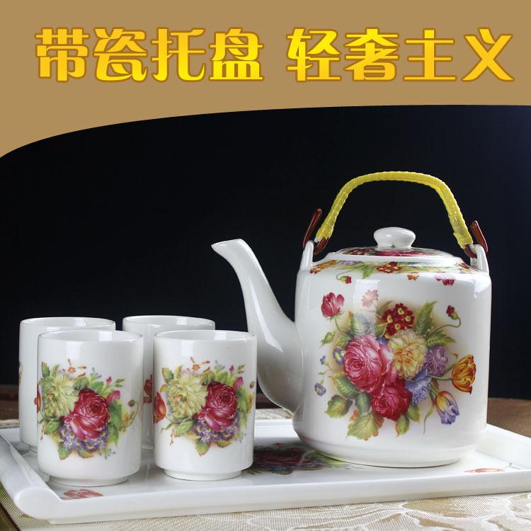 陶瓷茶具套装 整套家用瓷 简约泡茶冷水壶 带茶盘茶杯中式凉水壶