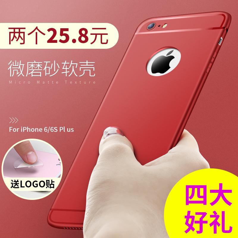 Яблоко 6 корпус телефона iphone6s скраб 6plus тонкий модельа яблоко шесть корпус телефона новый приток мужчин