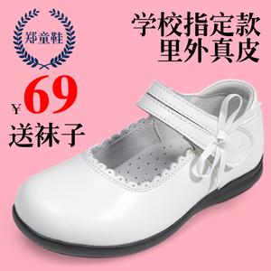 女童黑皮鞋真皮儿童表演出鞋花童鞋学生白色单鞋礼仪校鞋牛皮软底