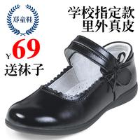 学生鞋皮第2名