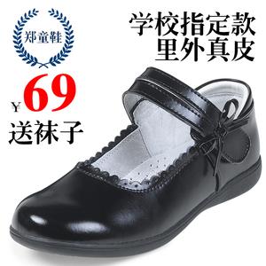 女童黑色真皮儿童表演出鞋白色皮鞋