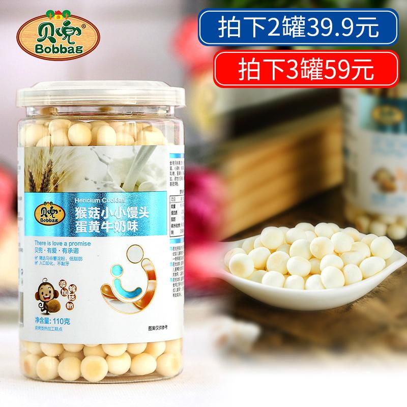 �兜小�z�^奶豆�干�和�低脂肪零食�I�B�干【送�����o零食】