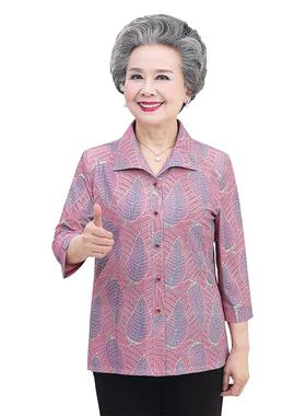 中老年人女夏装套装奶奶长袖70岁60妈妈春秋季衬衫太太老人衣服80