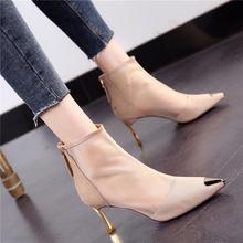 米色尖头短靴女细跟高跟瘦瘦靴2021春秋新款性感镂空网纱靴子凉靴