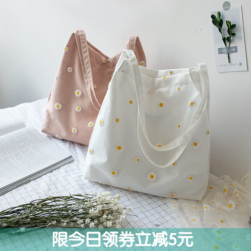 新款帆布包女單肩包包韓國ins蕾絲小雛菊布包手提布袋小書袋日系