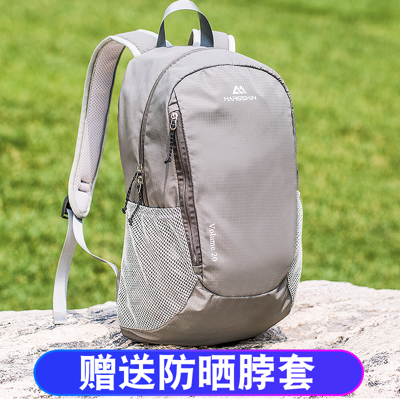 Walking, traveling, outdoor sports, traveling, backpack, super light carrying, leisure schoolbag, riding, mountaineering bag, men and women