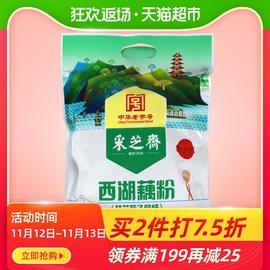 采芝斋 西湖藕粉桂花莲子风味360g杭州特产冲饮品饮料爽口沁脾图片