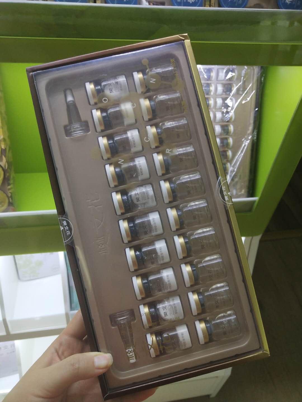 樊文花7号年轻肽抗衰补水冻干粉方案套樊文花冻干粉套盒 专柜正品