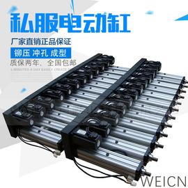电动缸 直连步进电缸 折返伺服电缸50kg100kg 1T 2吨工业重型电缸