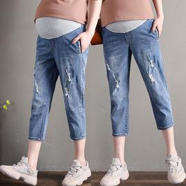 孕妇裤夏装女新款大码哈伦孕妇牛仔裤外穿夏季薄款托腹七分短裤子