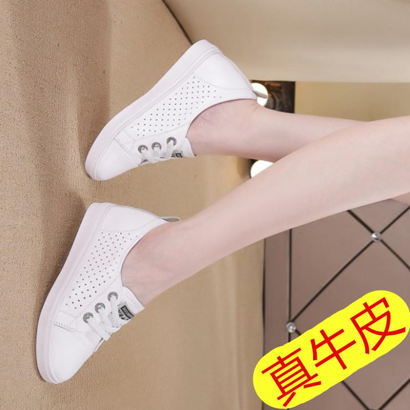 浅口小白鞋女纯皮夏季软皮内增高女鞋真皮懒人镂空休闲运动鞋板鞋