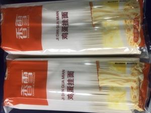 中粮福临门香雪挂面手工面条鸡蛋龙须面800g*2包早餐汤面喜面