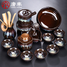 Kiln transformed into a teapot set household Tianmu glazed Jun kiln ceramic stone grinding teapot Kungfu tea cup tea cup tea cup tea maker