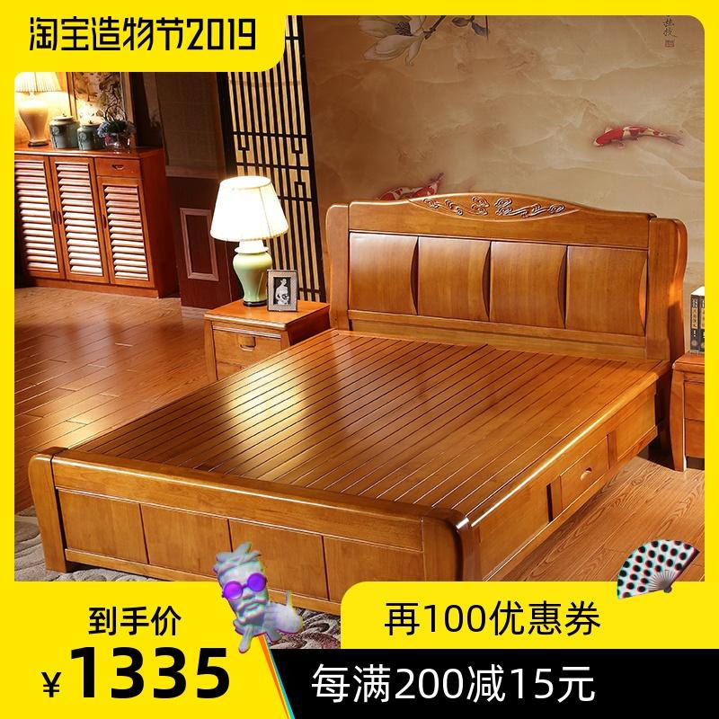 高档加厚实木床1.8米 现代简约1.5m橡木床中式家具经济型储物婚床