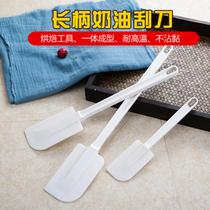 烘焙工具白色大号硅胶刮刀耐高温搅拌刀奶油蛋糕抹刀硅胶橡皮刮刀