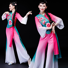 Feifan bride adult performance Yangko waist drum fan dance umbrella dance flower drum dance performance national stage costume