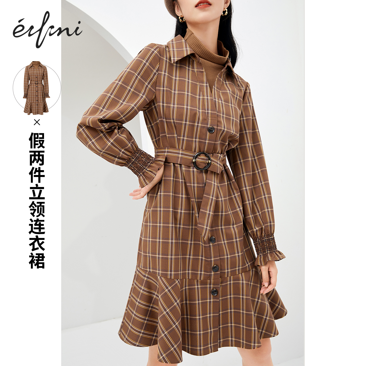 Eveli stand-collar fake two-piece dress 2020 new autumn and winter dress is thin and long-sleeved temperament plaid skirt women
