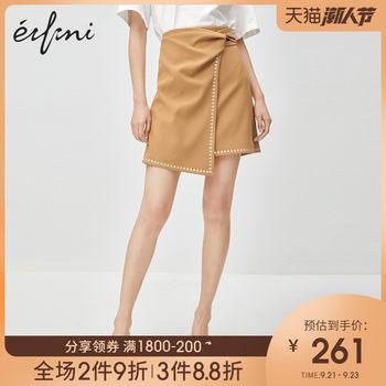 伊芙丽2020年新款夏季a字半身裙