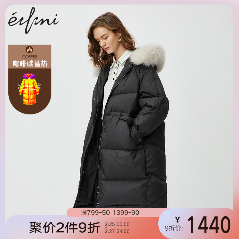 Evry down jacket 2019 new winter technology coffee carbon fabric large wool collar black down coat female