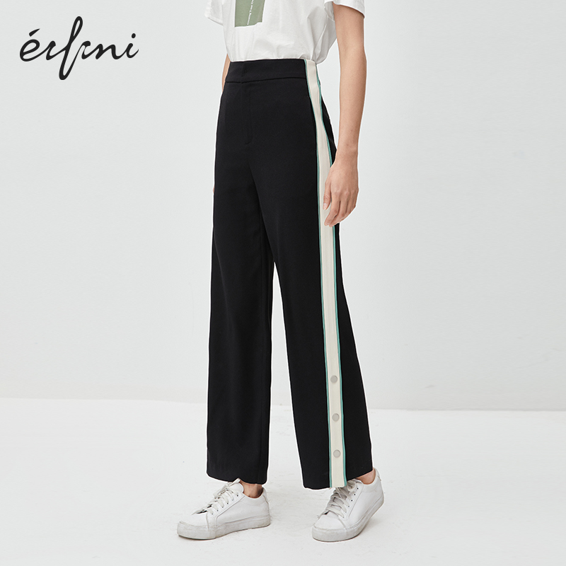 Evelie casual pants women 2020 new summer sports pants Thin High Waist Wide Leg loose lazy style commuter pants